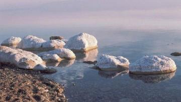 120mila anni fa il Mar Morto si prosciugo'