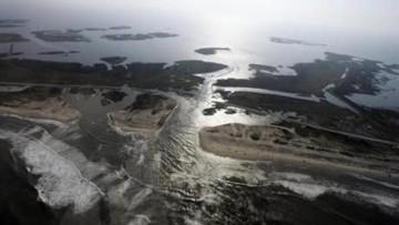 Crescita record del livello del mare nella East Coast
