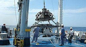 """Geostar, la stazione del CNR che funge da """"tsunamometro"""""""