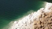 Il maxi progetto di misurazione geofisica del Mar Morto